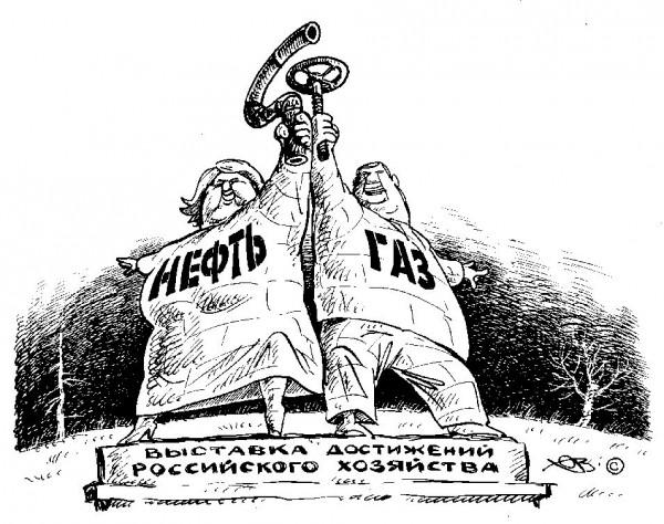 Картинки по запросу власть россии картинки