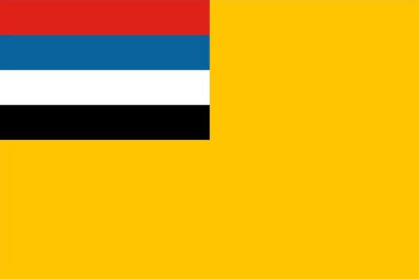 Флаг Маньчжоу-Го.jpg