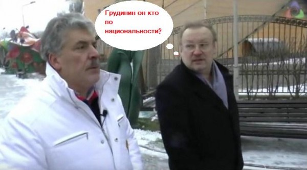 Грудинин он кто по национальности? Фрагмент из Нейромир-ТВ.jpg
