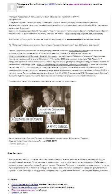 Грудининец Виктор Петров он же Виктор Лукьянов )))).jpg