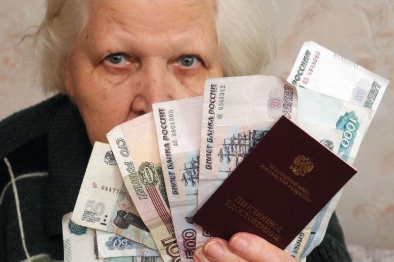 Банк лето потребительский кредит для пенсионеров