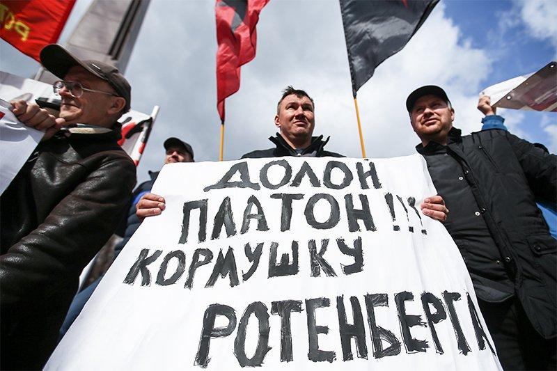Дальнобойщики призвали к отставке Путина на митинге в Москве