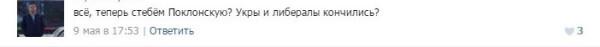 http://ic.pics.livejournal.com/aleksey_29/67411554/89092/89092_600.jpg