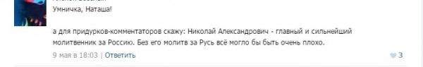 http://ic.pics.livejournal.com/aleksey_29/67411554/89403/89403_600.jpg