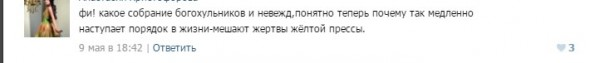 http://ic.pics.livejournal.com/aleksey_29/67411554/89719/89719_600.jpg