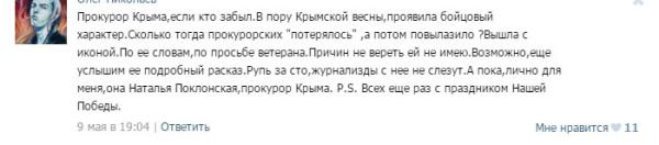 http://ic.pics.livejournal.com/aleksey_29/67411554/90060/90060_600.jpg