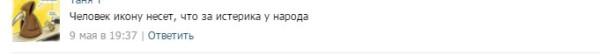 http://ic.pics.livejournal.com/aleksey_29/67411554/90401/90401_600.jpg