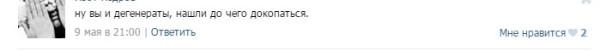 http://ic.pics.livejournal.com/aleksey_29/67411554/90964/90964_600.jpg