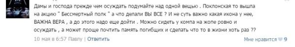 http://ic.pics.livejournal.com/aleksey_29/67411554/91428/91428_600.jpg