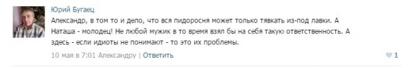 http://ic.pics.livejournal.com/aleksey_29/67411554/91792/91792_600.jpg