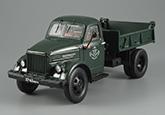 ГАЗ-93А
