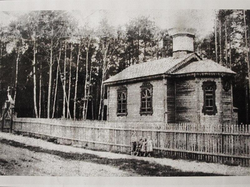Ворзельская церковь. фото начала 20 в.