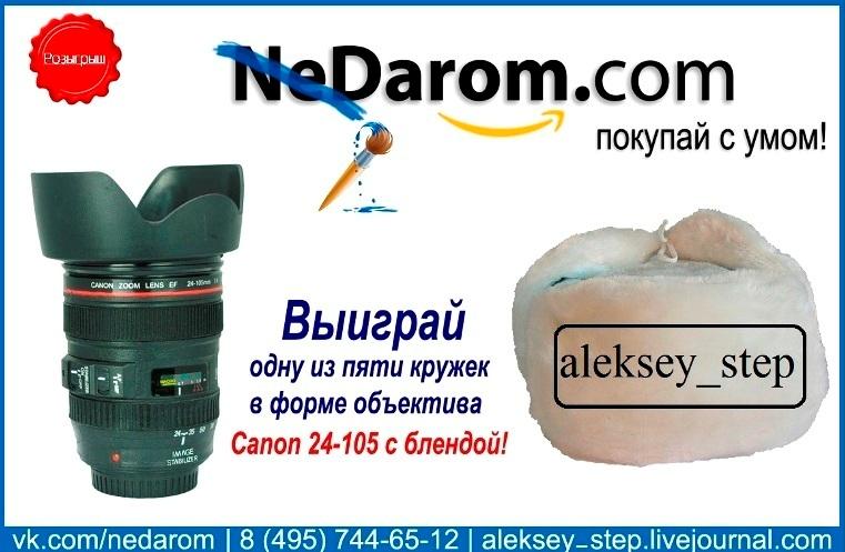 aleksey-step.livejournal.com