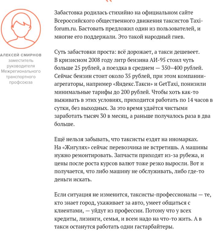 Screenshots_20150201_022315
