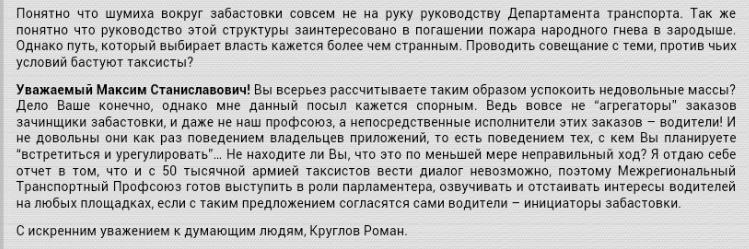 Screenshots_20150201_022847