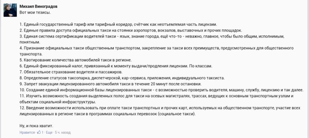 Screenshots_20150201_024149