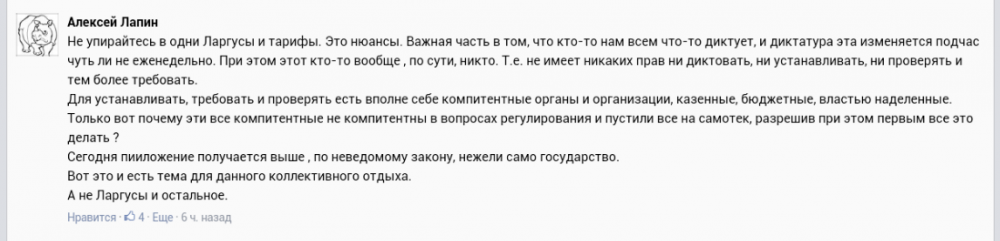Screenshots_20150201_023926