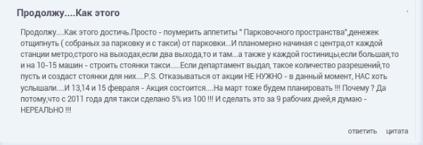 Screenshots_20150201_073502