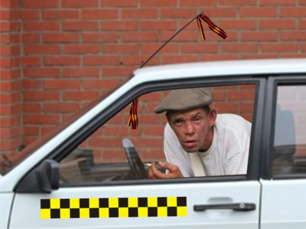 Водители узбеки смешные картинки