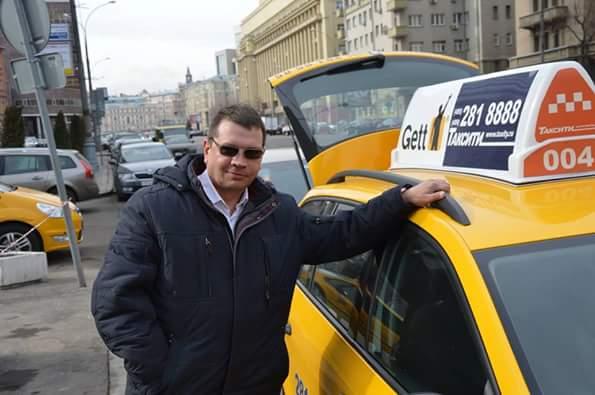 должностная инструкция руководителя такси - фото 9