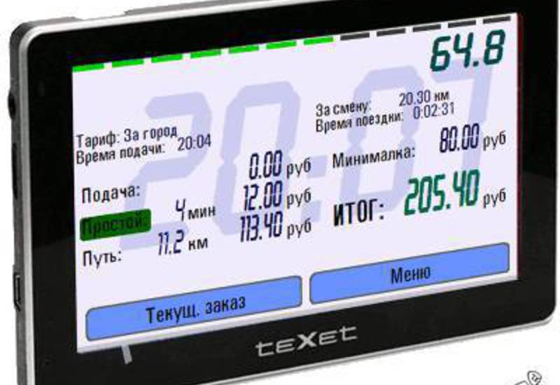 Торрент Jps Таксист Бесплатно Программа Навигатор