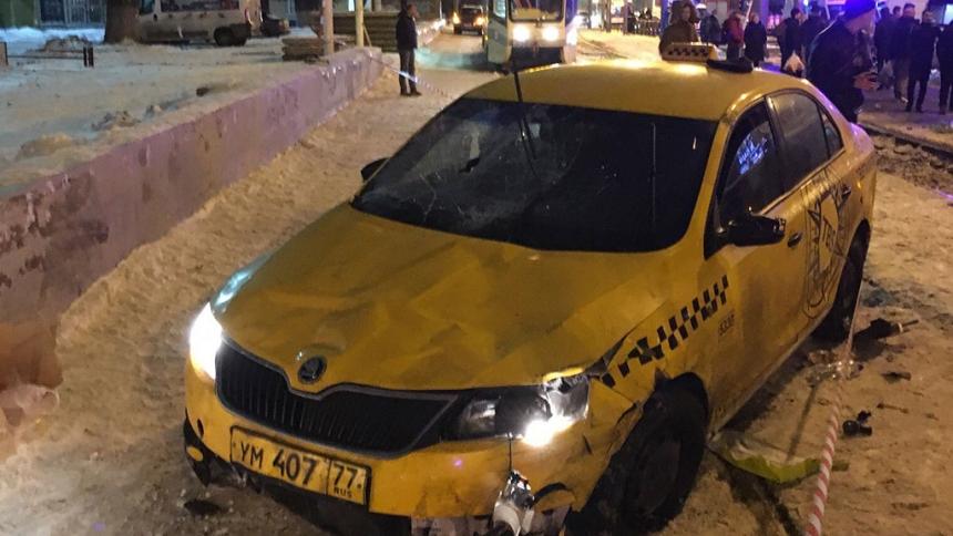 taxi-forum.ru, такси форум, форум о такси, форум таксистов