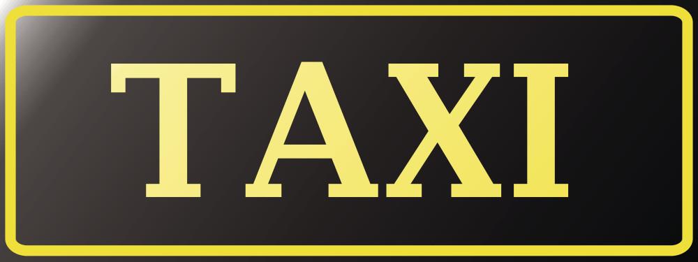 такси, taxi