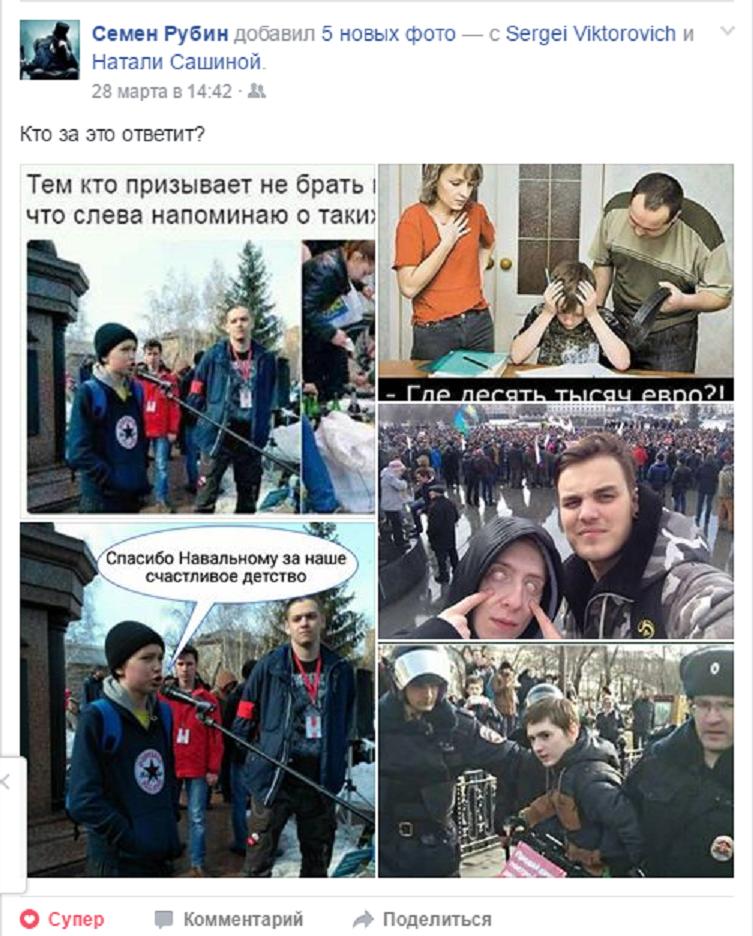 Русские потерянные мамаши