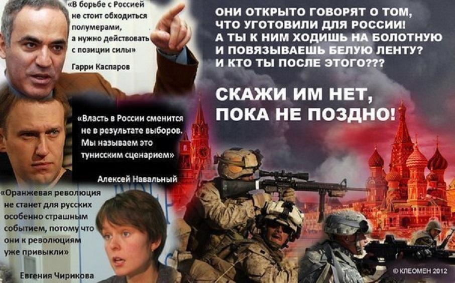 навальный и толян.jpg