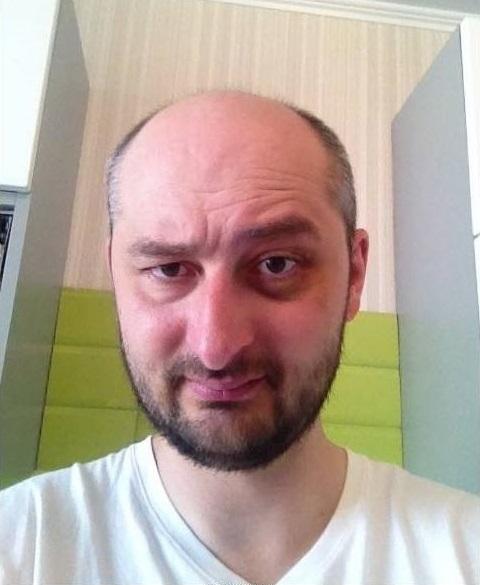 бабченко1.jpg