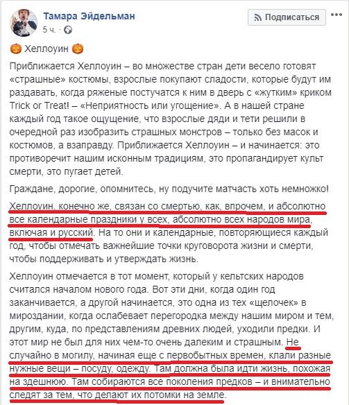 https://ic.pics.livejournal.com/alekseysc/32030054/2189036/2189036_900.jpg