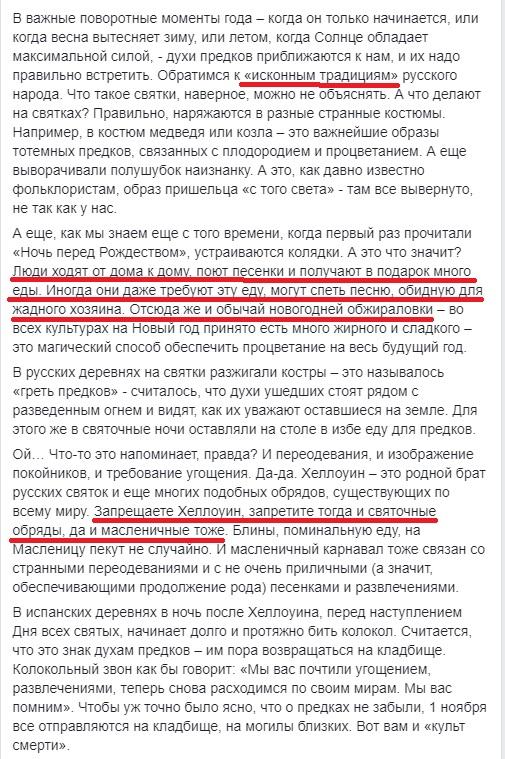https://ic.pics.livejournal.com/alekseysc/32030054/2189139/2189139_900.jpg