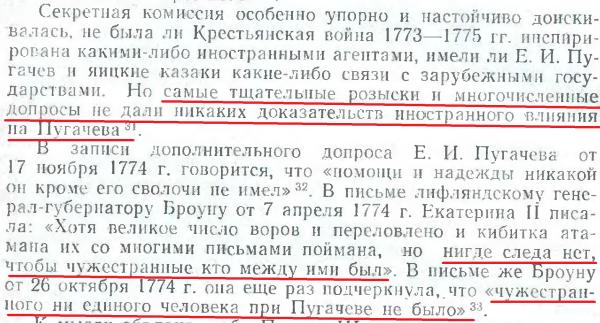 стр 22 участие иностранных агентов не обнаружено