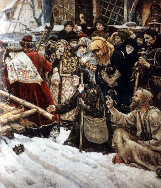 5375 Боярыня Морозова фрагмент 1887.jpg