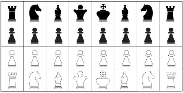 шахматные фигуры.png
