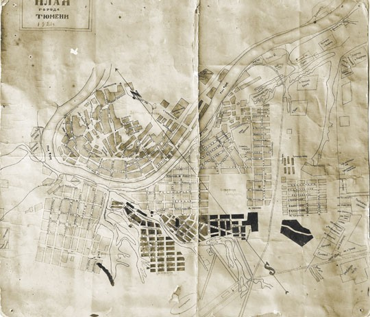 medium Тюмень 1921