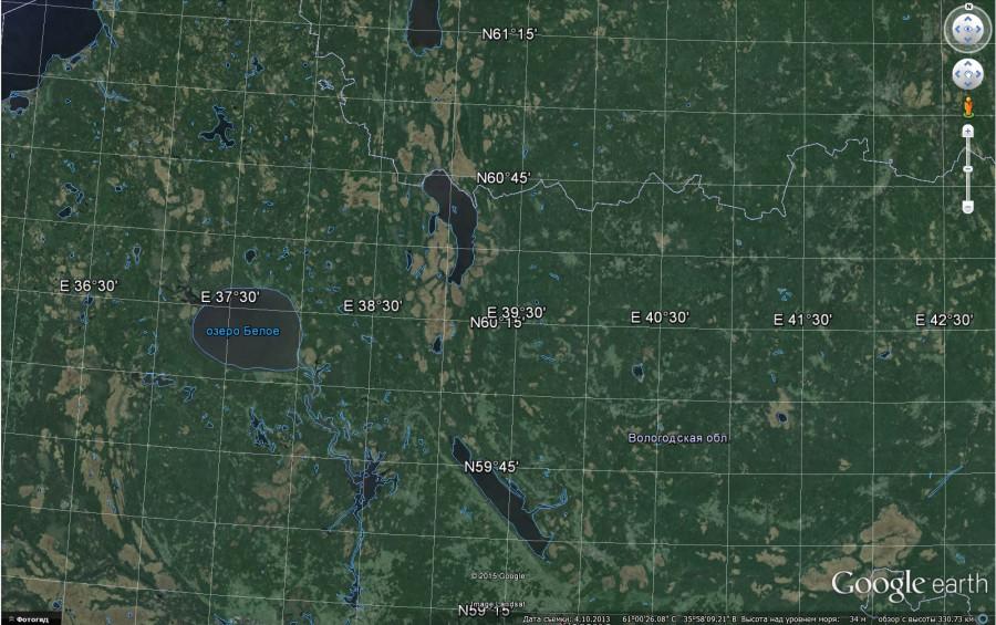 000-106 Белое озеро G.jpg