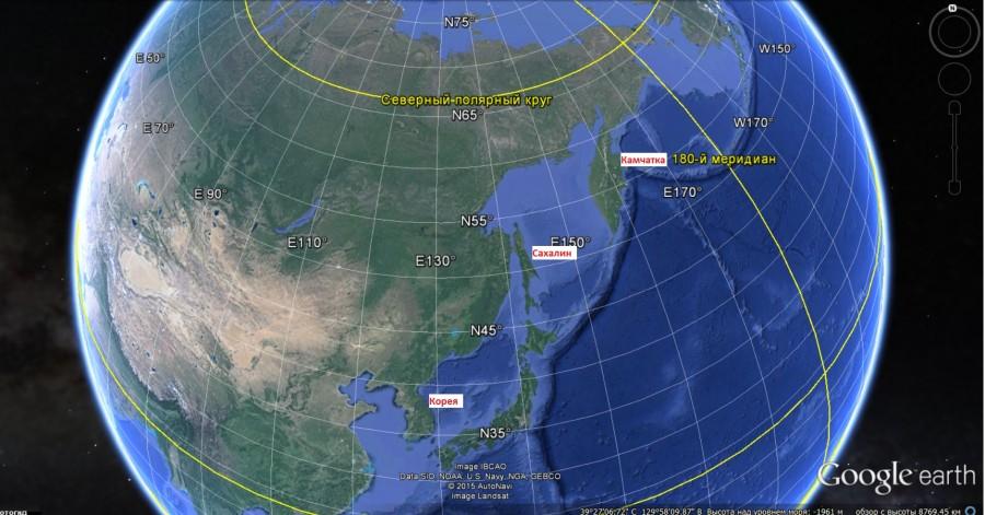 000-002 Камчатка Сахалин Корея G.jpg