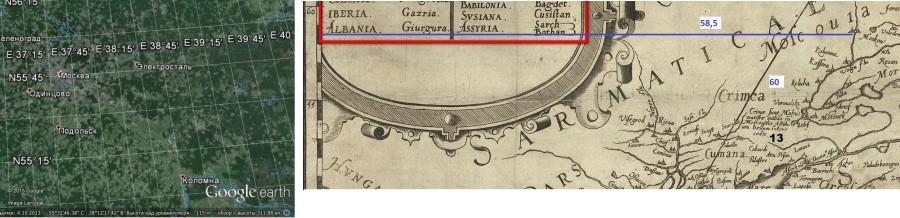 000-112 Москва на карте 1590 года.jpg