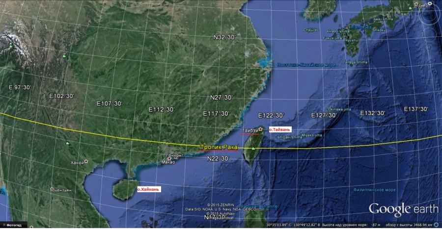 000-143 Тайвань и Хайнань G.jpg