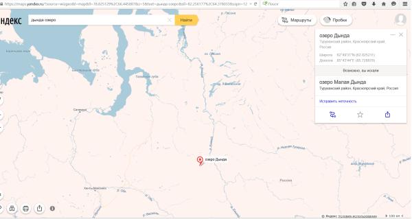 000-160 озеро Дында Я 100км.png