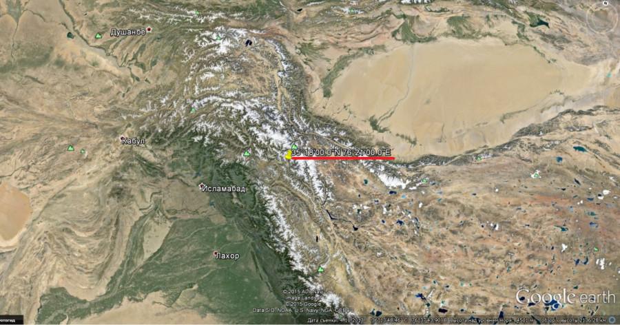 000-179 Каракорум горная цепь.jpg