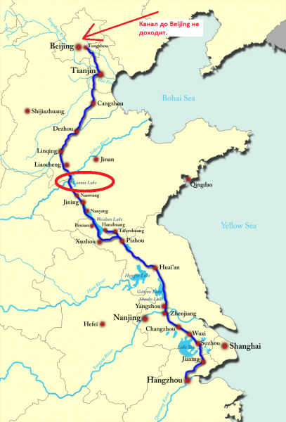 Modern_Course_of_Grand_Canal_of_China.png