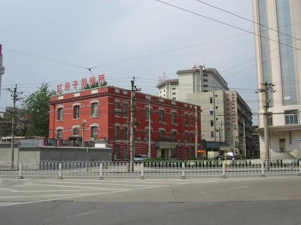 5315205 Beijing.jpg