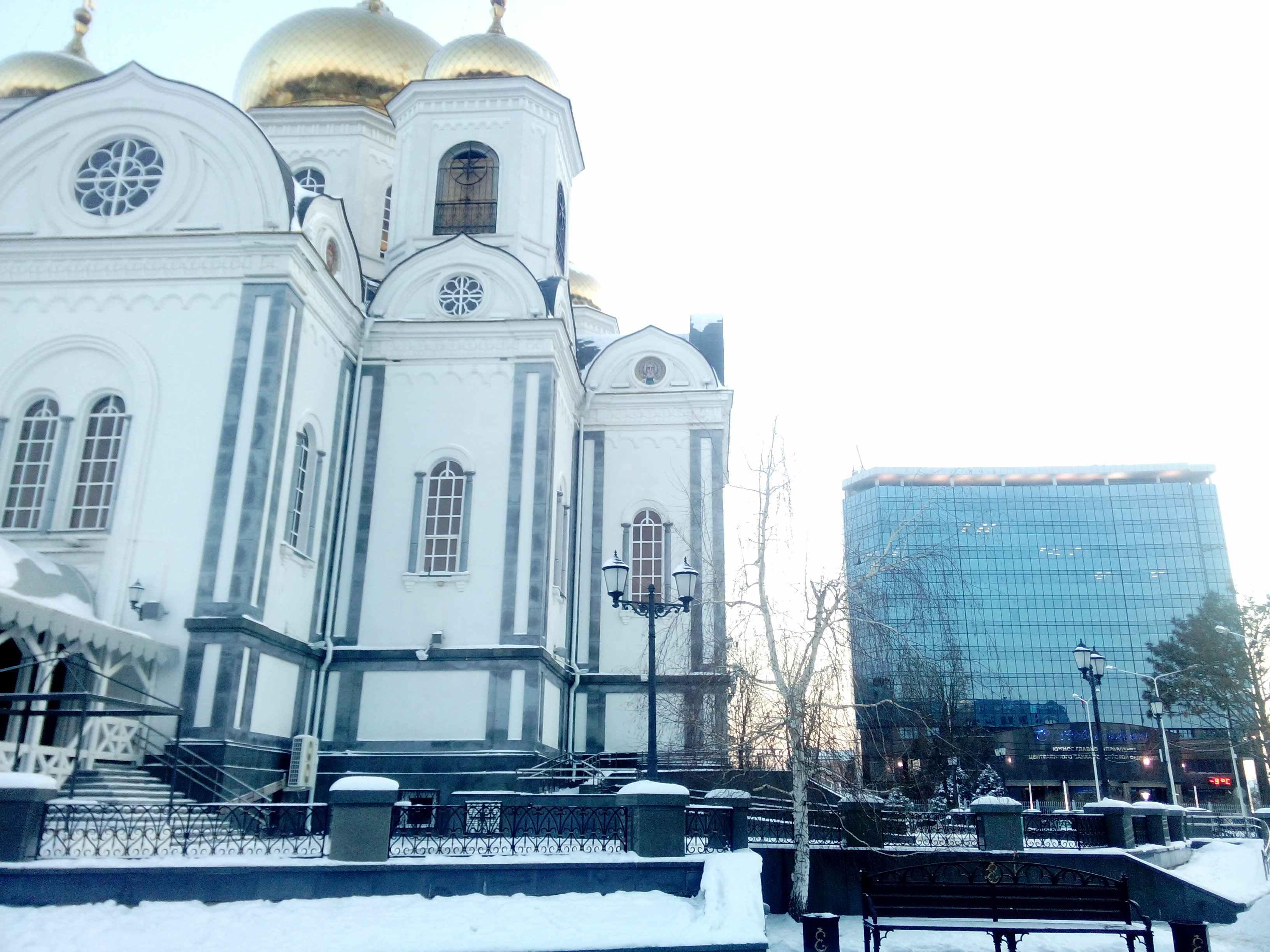 Краснодар 02.jpg