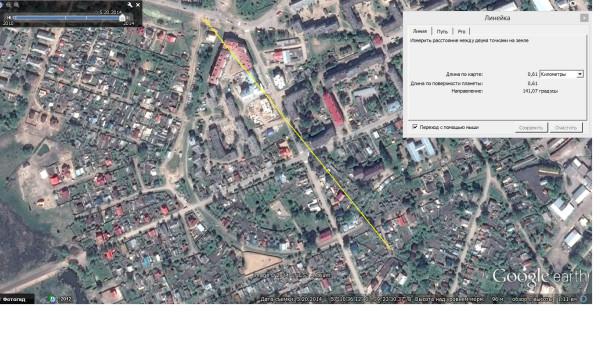 031 Ростов Великий 061 км