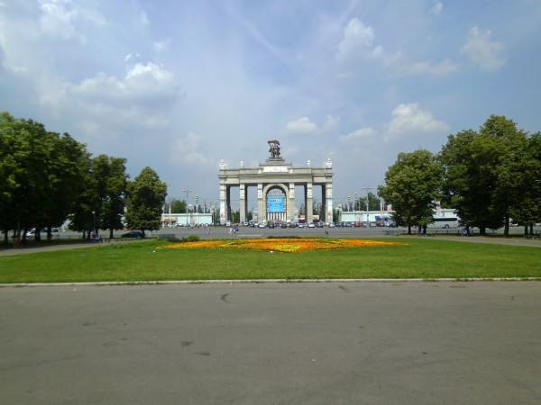035 Москва ВДНХ ВВЦ вход
