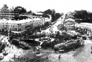 038 Москва Добрынинская площадь 1927-1935