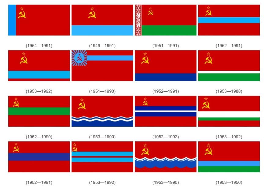 Флаги советских республик_01.jpg