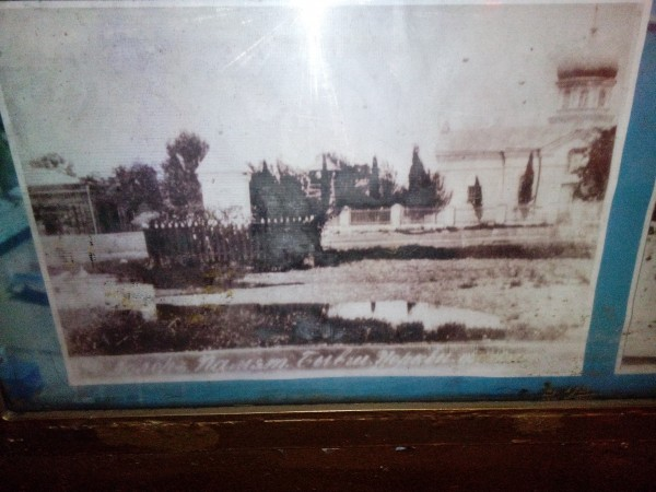 Церковь 1898-1947гг.